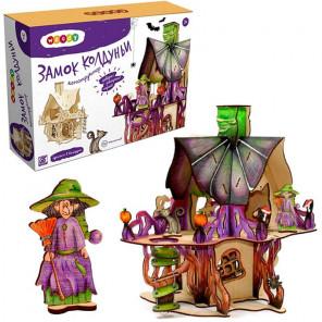 Замок колдуньи 3D Пазлы деревянные Woody WI-00785