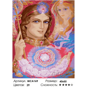 Количество цветов и сложность Архангел Самуил Раскраска картина по номерам на холсте МСА169