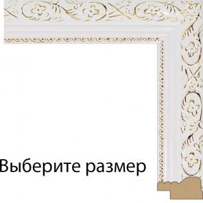 Выберите размер Antique (белый) Рамка багетная для картины на подрамнике и на картоне
