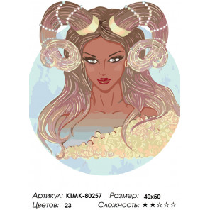 Количество цветов и сложность Золотое руно Раскраска картина по номерам на холсте KTMK-80257