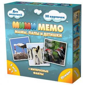 Птицы Настольная игра Ми-Ми-Мемо 8052