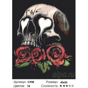 Количество цветов и сложность Вечные цветы Раскраска картина по номерам на холсте CP08