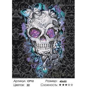 Количество цветов и сложность Калавера Раскраска картина по номерам на холсте CP12