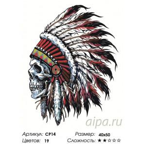 Количество цветов и сложность Дух предков Раскраска картина по номерам на холсте CP14