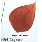 664 Медь Металлик Акриловая краска FolkArt Plaid