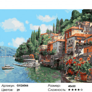 Количество цветов и сложность Зеленый городок у моря Раскраска картина по номерам на холсте GX26066