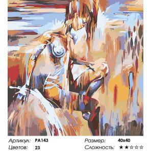 Количество цветов и сложность Артемида Раскраска картина по номерам на холсте PA143