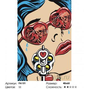 Количество цветов и сложность Разбитое сердце Раскраска картина по номерам на холсте PA151