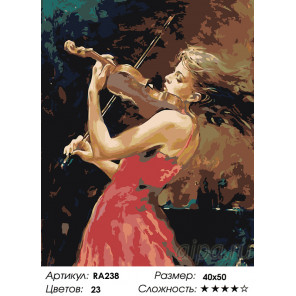 Количество цветов и сложность Динамика музыки Раскраска картина по номерам на холсте RA238