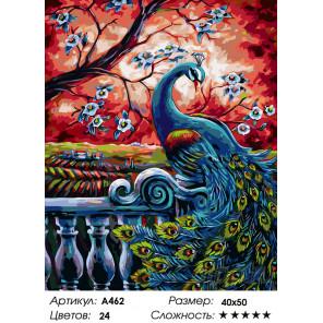 Количество цветов и сложность Павлин весной Раскраска картина по номерам на холсте A462