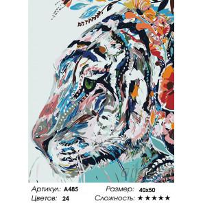 Количество цветов и сложность Тигр в узорах Раскраска картина по номерам на холсте A485
