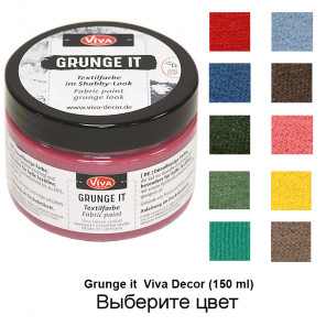 Grunge-it