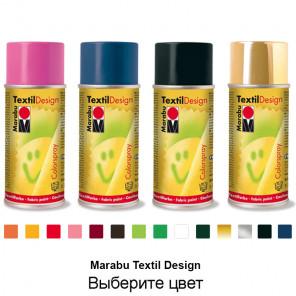 Marabu Textil Design