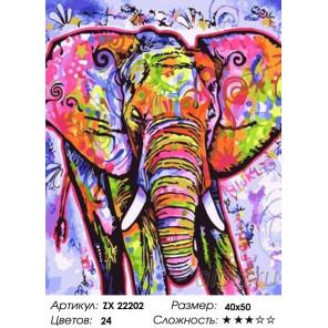 Количество цветов и сложность Цветной слон Раскраска картина по номерам на холсте ZX 22202