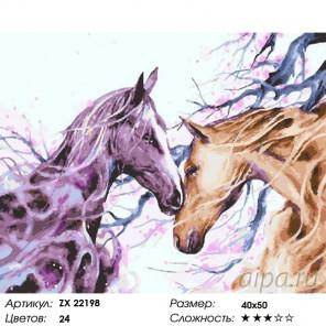 Количество цветов и сложность Лошади в ветвях Раскраска картина по номерам на холсте ZX 22198