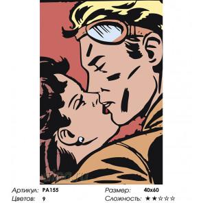 Тайный поцелуй Раскраска по номерам на холсте Живопись по номерам PA155