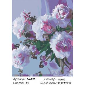 Сложность и количество цветов В сиреневой дымке Раскраска по номерам на холсте Живопись по номерам Z-AB20
