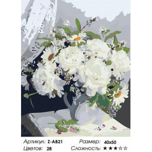 Сложность и количество цветов Пионы и ромашки Раскраска по номерам на холсте Живопись по номерам Z-AB21