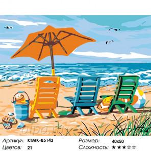 Сложность и количество цветов На пляже Раскраска по номерам на холсте Живопись по номерам KTMK-85143