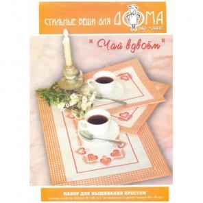 Пример оформления в рамку Чай вдвоем Набор для вышивания салфеток Овен 022