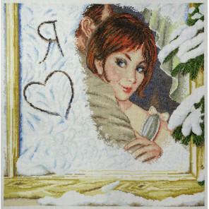 Свидание по рисунку Дорониной Набор для вышивания Марья Искусница
