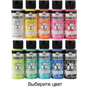 Выберите цвет Marbling Paint Акриловая краска для эффекта мрамора Folkart Plaid