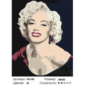 Сложность и количество цветов Незабываемая улыбка Раскраска картина по номерам на холсте PA160