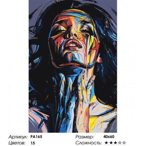 Сложность и количество цветов Радужная нежность Радужная раскраска Раскраска картина по номерам на холсте PA165