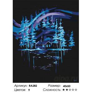 Сложность и количество цветов Северное сияние Раскраска картина по номерам на холсте RA282