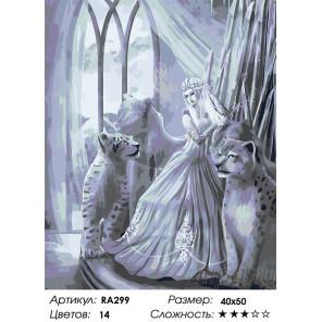 Сложность и количество цветов В снежном царстве Раскраска картина по номерам на холсте RA299