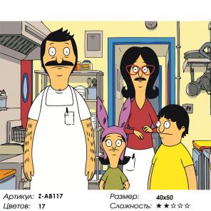 Сложность и количество цветов На кухне Раскраска картина по номерам на холсте Z-AB117