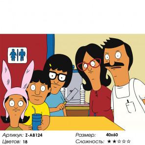 Сложность и количество цветов Семейное фото Раскраска картина по номерам на холсте Z-AB124