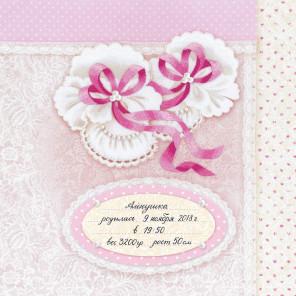 Фрагмент Пинетки для девочки Набор для вышивания Риолис 0081РТ