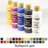 Выберите цвет Краска акриловая FolkArt Plaid