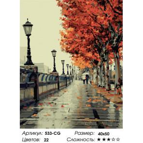 Сложность и количество цветов Осенний дождь Раскраска картина по номерам на холсте Белоснежка 533-CG
