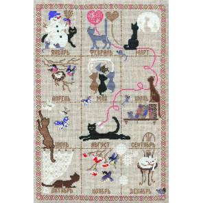 Календарь Набор для вышивания Риолис 728