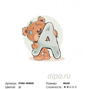 Количество цветов и сложность Медвеженок с буквой А Раскраска по номерам на холсте Живопись по номерам KTMK-454545