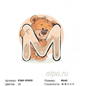 Количество цветов и сложность Медвеженок с буквой M Раскраска по номерам на холсте Живопись по номерам KTMK-595959