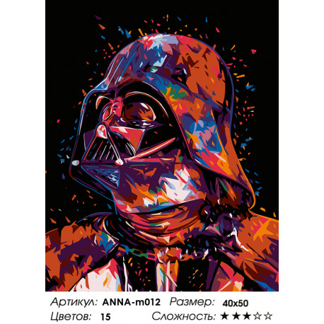 Количество цветов и сложность Звездный воин Раскраска по номерам на холсте Живопись по номерам ANNA-m012