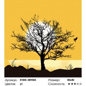 Количество цветов и сложность Озеро в золотом закате Раскраска по номерам на холсте Живопись по номерам KTMK-589583