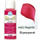 4403 Пурпурный Краска по ткани Fabric FolkArt Plaid