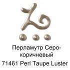 71461 Перламутр Серо-коричневый Контур Универсальная краска Fashion Dimensional Paint Plaid