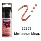 25253 Металлик Медь Контур Универсальная краска Fashion Dimensional Paint Plaid
