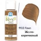 4410 Желто-коричневый Краска по ткани Fabric FolkArt Plaid