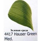 4417 Зеленая среда Краска по ткани Fabric FolkArt Plaid