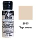 2895 Пергамент Для любой поверхности Сатиновая акриловая краска Multi-Surface Folkart Plaid