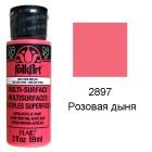 2897 Розовая дыня Для любой поверхности Сатиновая акриловая краска Multi-Surface Folkart Plaid