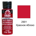 2901 Красное яблоко Для любой поверхности Сатиновая акриловая краска Multi-Surface Folkart Plaid
