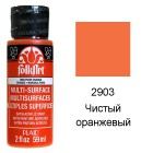 2903 Чистый оранжевый Для любой поверхности Сатиновая акриловая краска Multi-Surface Folkart Plaid