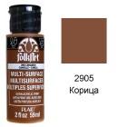 2905 Корица Для любой поверхности Сатиновая акриловая краска Multi-Surface Folkart Plaid